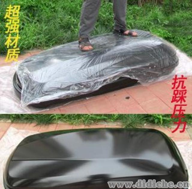 越野车通用汽车车顶行李箱旅行箱包车顶箱汽车改装行李箱包 400L,ABS制动系统