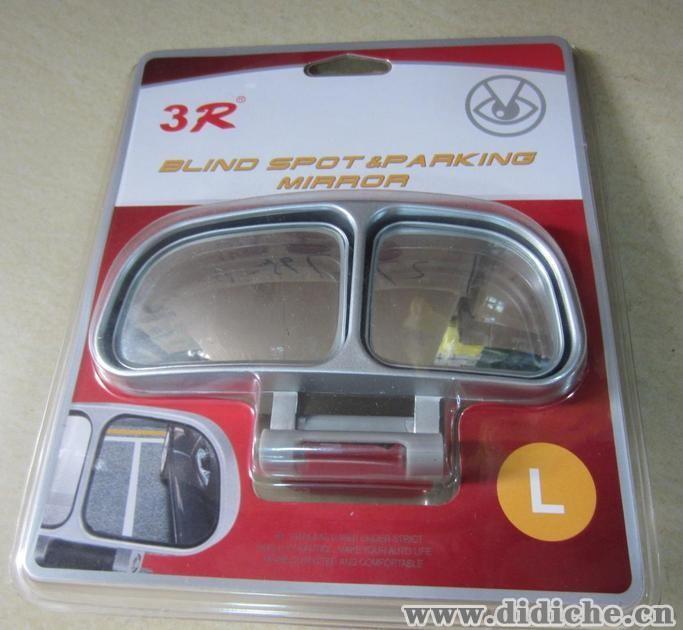 3R汽车左右边镜上镜 照地镜 新款双镜 扩大视野 防死角 通用型,ABS制动系统