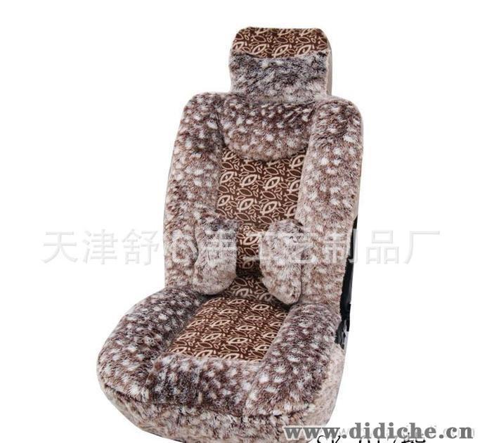 批发|冬季新款|汽车坐垫|毛绒坐垫|SK017|豹纹汽车座垫|靠垫,座垫汽车内外饰用品