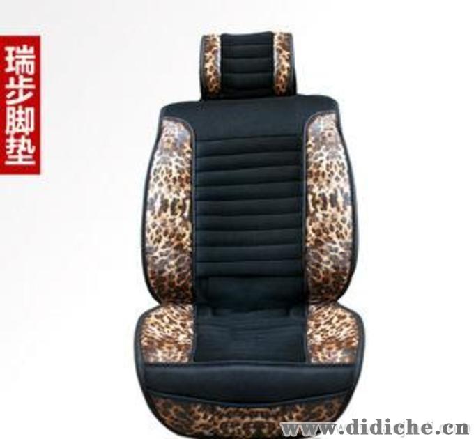 全球首发!|独家|豹纹系列坐垫|斯柯达/东风/东南/捷豹|汽车座垫,座垫汽车内外饰用品