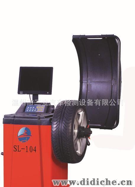 销售汽保设备汽车维修设备17寸液晶显示器汽车轮胎平衡机SL-104,维修设备检测维修设备