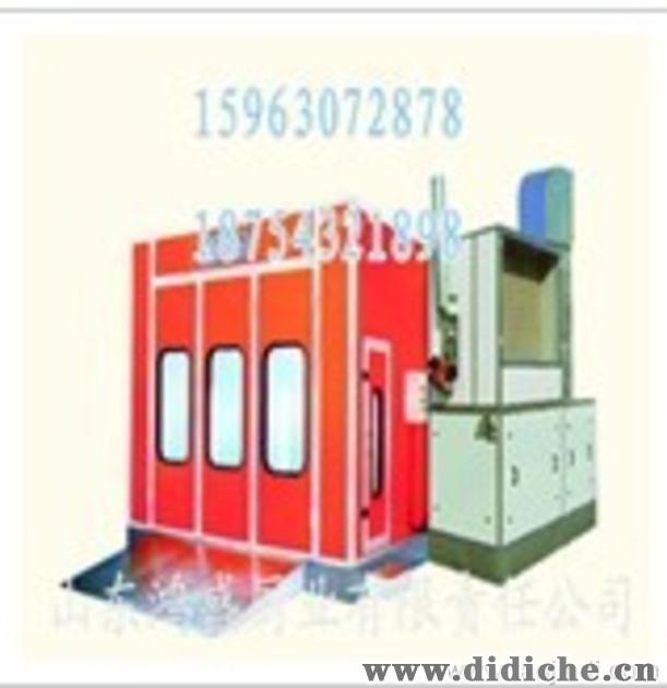 供应汽车烤漆房,邯郸汽车烤漆房报价,邯郸汽车烤漆房价格,维修设备检测维修设备
